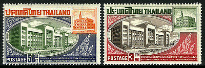 Thailand 395-396, MNH. New and Old Post and Telegraph Buildings, 1963
