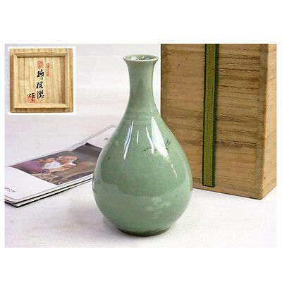 Korean Goryeo Dynasty style blue Vase by famous Yu Geun-Hyeong [海剛]柳根瀅  w/box