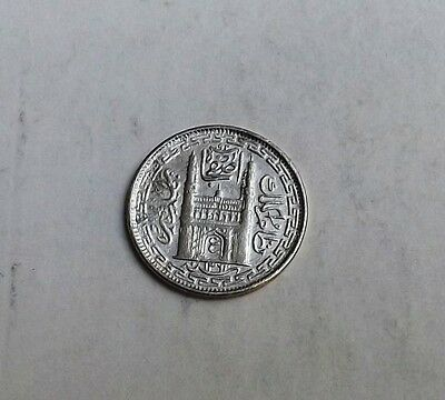 India Hyderabad Two Annas  Very Nice Condition