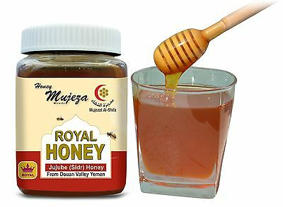 Mujeza Royal Honey (Yemen Douani sidr Honey) 500g/1.1Lb Special offer Limited!!!