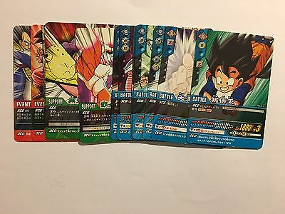 Data Carddass Dragon Ball Z 2 Reg Set PART 2 15/15