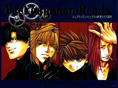 Saiyuki - Backgammon Remix Illustrations Artbook ** NEU
