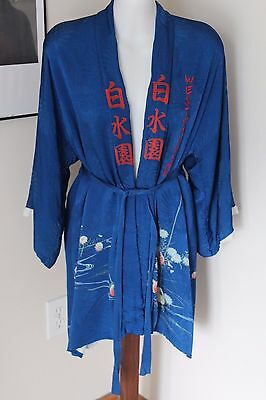 Vintage Authentic Japanese Kimono Made in Japan 1960s Royal Blue Print Silk ?