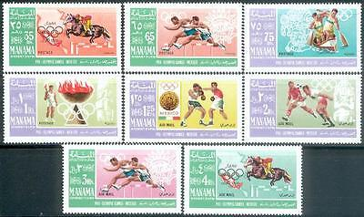 Manama 1967 ** Mi.38/45 A Olympische Spiele Olympic Games Boxen