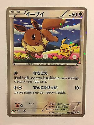 Pokemon Card / Carte EEVEE Promo 235/BW-P