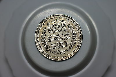 Tunisia 5 Francs 1934 Silver Nice Details A57 #k2529
