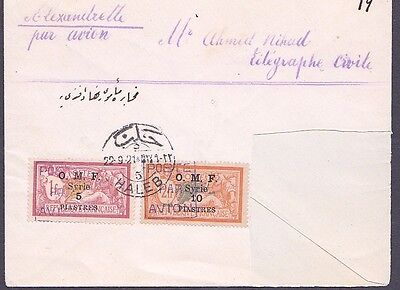 *RARE* SYRIA (FRENCH)-1921 Airmail Cover  Airmail, CV 900  EURO,USED