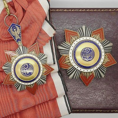 Egypt Medal  Order of Independence 1st class with case