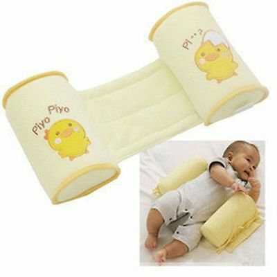 Toddler Baby Cotton Head Positioner Pillow Sleep Anti Roll Anti-rollover Safety