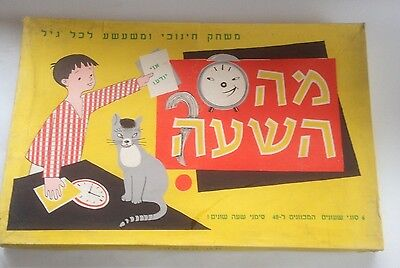 Vintage1960-70 Israel Educational Children Clock  Ma Shaan Card Game Toy