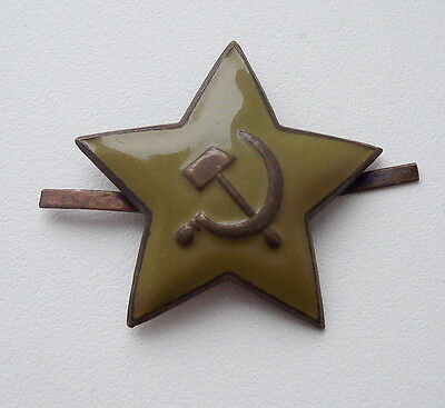 WW2 Russian Soviet Red Army Military Officer olive-green rare cockade M1939