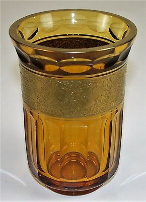 Vase. Moser Style. Amber Carved Glass. Art Deco. Circa 1930