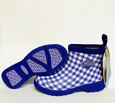 Women's Purple Breezy Cool Ankle Rain Boots Muck Summer Garden 5,6,7,8,9,10,11