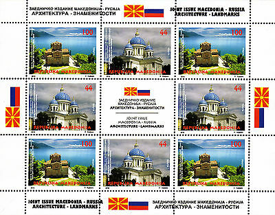 Macedonia / 2016 / M/S / Joint issue with Russia