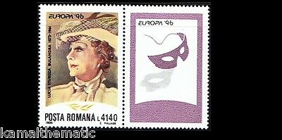 Romania MNH + Label, Lucia Sturdza, Rumanian actress & prominent theater fig-M15