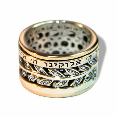 Shma Israel Jewish prayer silver 925 with pure 9K GOLD zircons spinning ring