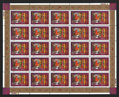 Canada #1708 MNH Lunar New Year - Year Of The Tiger (Full Pane) 1998