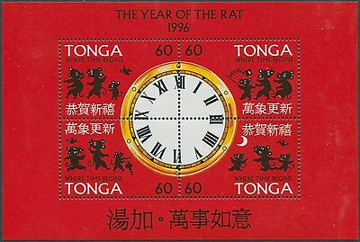 Tonga 1996 SG1344 60s Year Of The Rat MS MNH