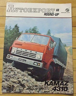 1983 Russian Truck Automobile Motorcycle Sales Booklet Kamaz ZIL LADA 28 Pages