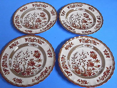 Lot Of 4 Copeland Spode India Tree Salad Plates 7 3/4 Inches