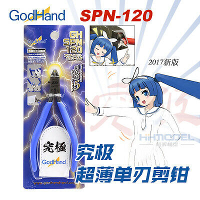 God Hand SPN-120 Ultimate Nipper 5.0 FREE SHIPPING