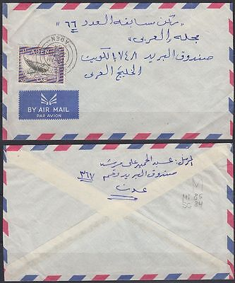 1964 Aden Cover to Kuwait, ADEN CRATER cds [bl0078]