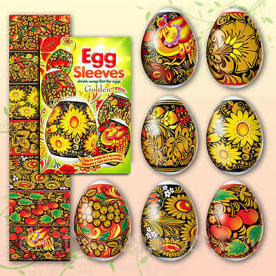 #14 Golden Easter Egg Sleeves Pysanka Pysanky Wraps Egg Decoration