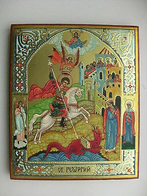 Russian icon   St. George
