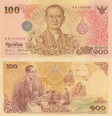 Thailand 100 Baht (2010) - 60th Wedding Anniversary Commemorative/p121 UNC