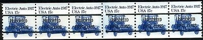 #1906a  17c Auto  Plate #3 Type A/A Line Gap PS6