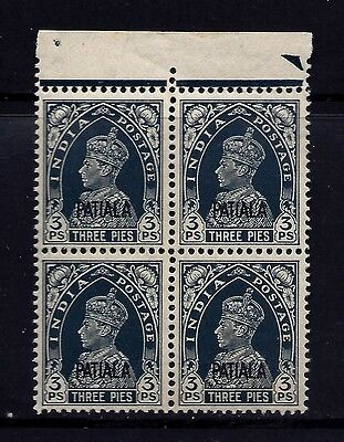 Pay 1/2 The Marked Price,1941-46 Patiala,sg98 Block Of 4 C £84,kgvi,india States