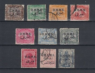 Egypt 1907-1922 Official Stamps Used Hinged No Gum (#847)