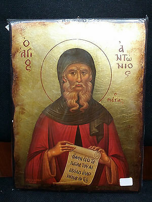 Saint Anthony the Great St Antony of Egypt Antonios Greek Orthodox Icon 14x20cm