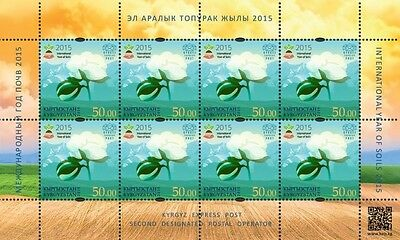 Z08 KYR15101c KYRGYZSTAN 2015 International Year of Soils. MNH