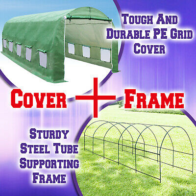 Strongcamel 24.6'X10'X7'H Large Greenhouse Replacement Spart Parts COVER/ FRAME