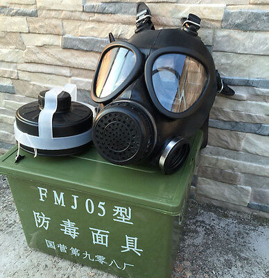 People 's Liberation Army 809 Factories FMJ05 Gas Mask 87 Type FMJ08 Mask