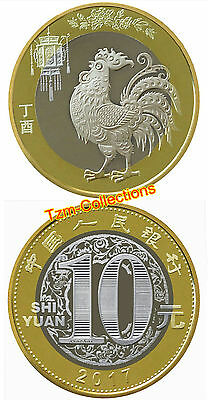 China,2017,10 yuan Coin,2017 ROOSTER Zodiac New Year Commemorative