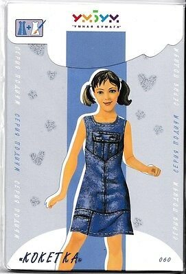 Paper doll. The ordinary Russian girl.