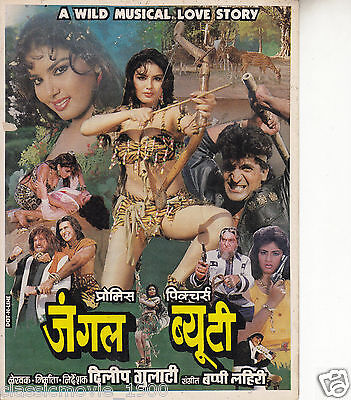 Jungle Beauty Press Book Bollywood Jungle Action Movie