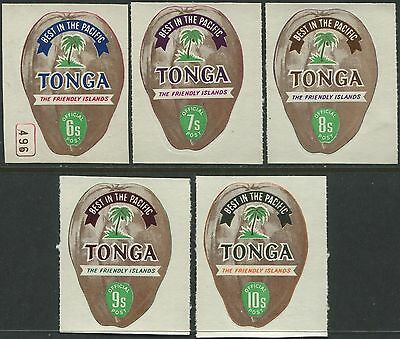 Tonga official 1970 SGO50 Coconut coil stamp set MNH