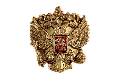 Tiny Lapel Pin Badge Russian State  National  Emblem Double-Headed Eagle Crest