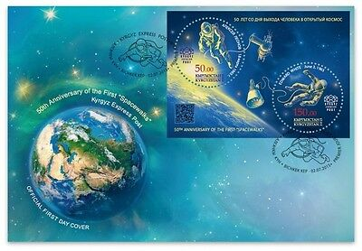 Z08 KYR15107a KYRGYZSTAN 2015 Spacewalks First Day Cover
