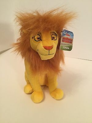 Disney Junior 6 inch Lion Guard Mini Plush - Simba New With Tags
