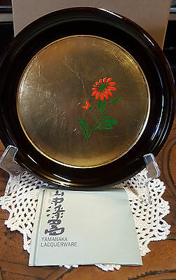 """COLLECTIBLE VINTAGE """"YAMANAKA GOLD LAQUERWARE HAND PAINTED PLATE"""" 16cm (4)"""