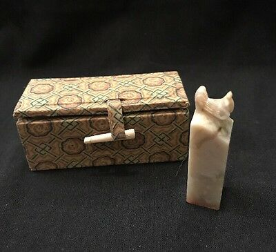 Chinese Oriental  Hand Carved Marble Stamp / Seal - With Rooster At Top~ Has Box