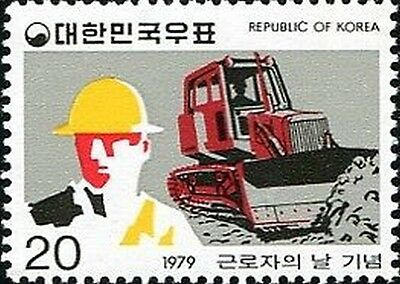 Korea South 1979 SG1351 20w Worker and Bulldozer MNH