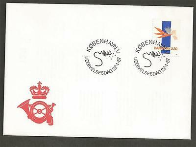 DENMARK - 1987 Abstract by Lin Utzon  - FIRST DAY COVER.