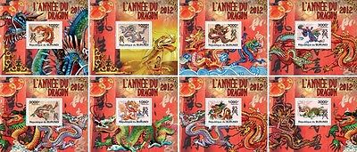Z08 BURdelux21 BURUNDI 2012 Year of Dragon 8 x s/s MNH