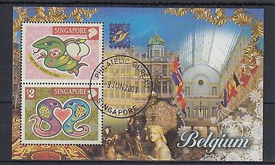 Singapore 2001 Year of the Snake Belgium Mini Sheet Pre- Cancelled LH (#223)