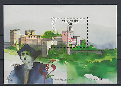 Cape Verde Islands Granada 1992 Stamp Exhibition Mini Sheet Mint Hinged (#212)